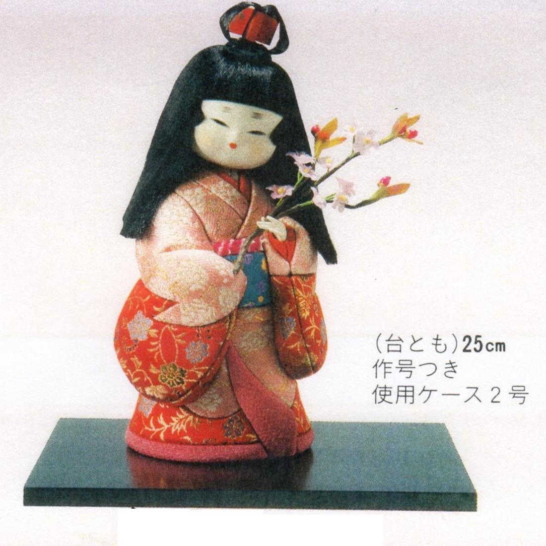 東芸 木目込人形キット「童女・花だより」 K115-02