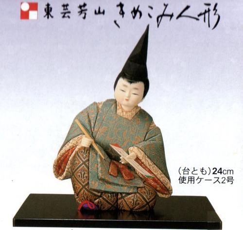 東芸 木目込人形キット「平安人形・春詠」 (しゅんえい) K202-02