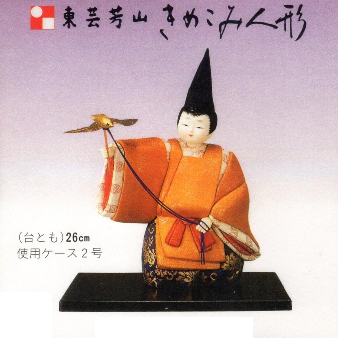 東芸 木目込人形キット「平安人形・鷹」 K203-02