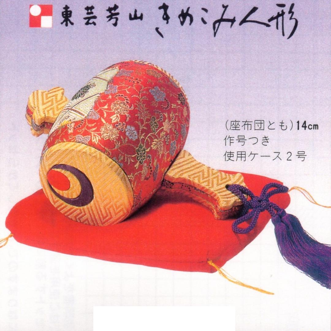 東芸 木目込人形キット「福槌」 K273-02