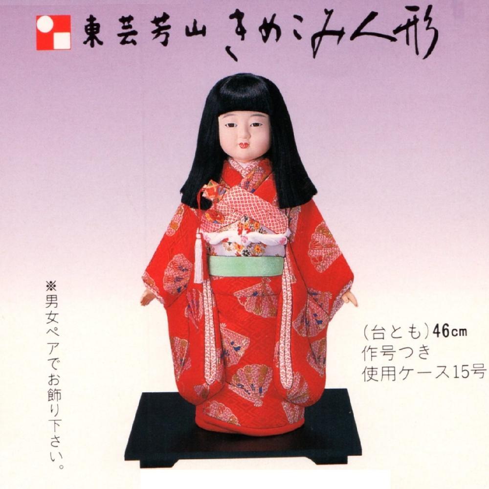 東芸 木目込人形キット「特製・市松人形 (女)」 K291-15