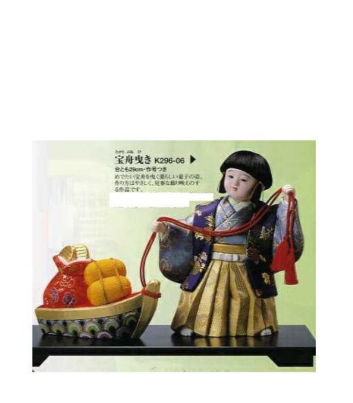 東芸 木目込人形キット「宝舟曳き」 K296-06