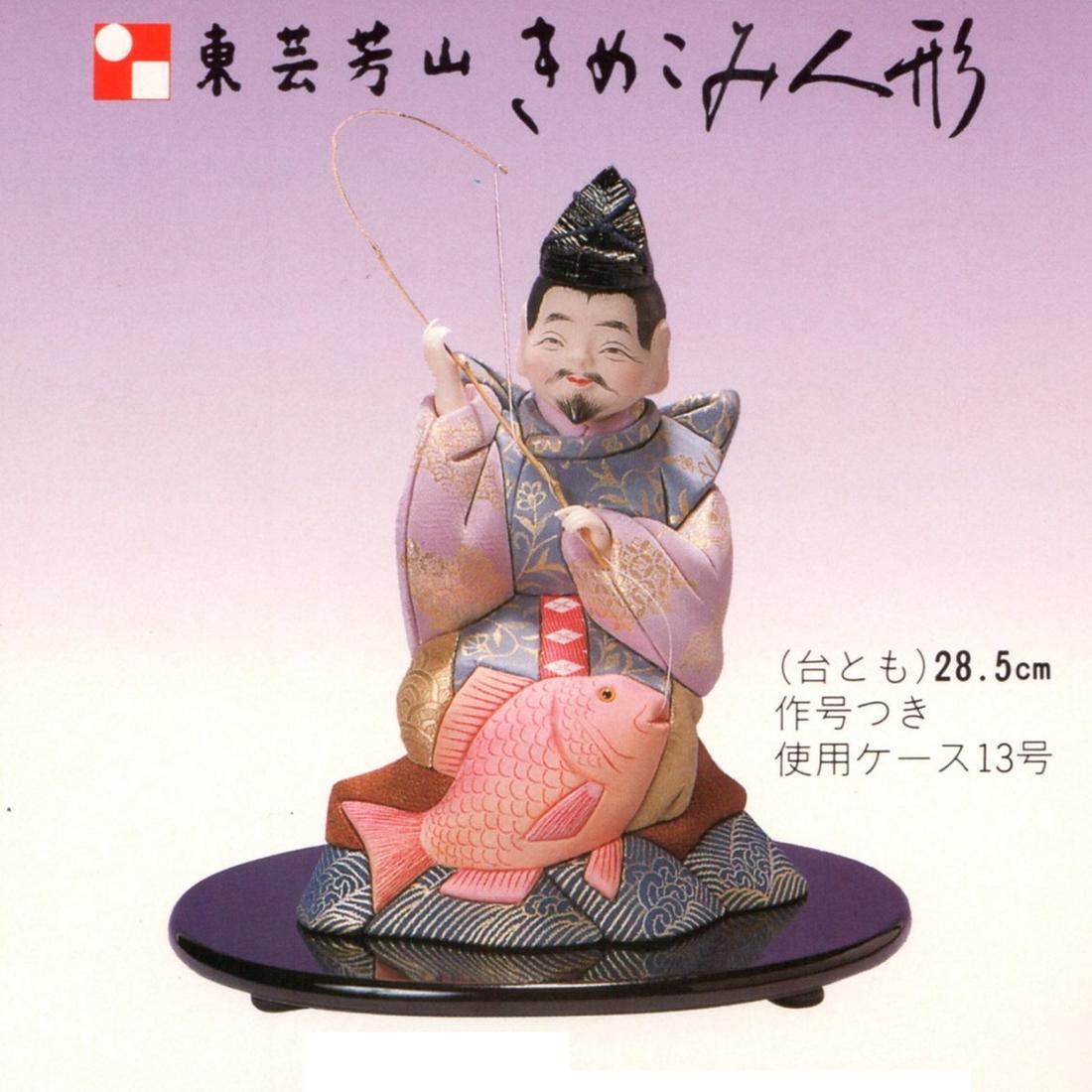 東芸 木目込人形キット「開運七福神・恵比寿」 K706-13