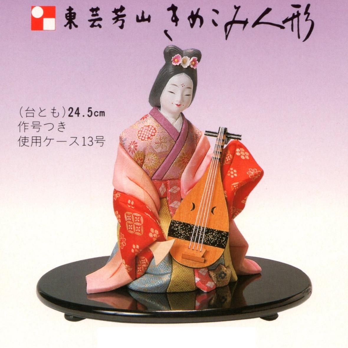 東芸 木目込人形キット「開運七福神・弁財天」 K708-13