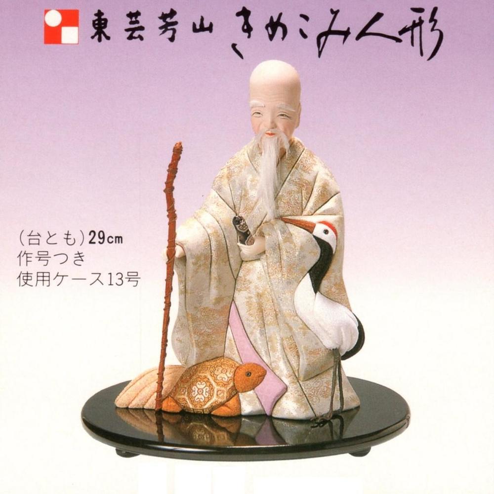 東芸 木目込人形キット「開運七福神・福禄寿」 K710-13