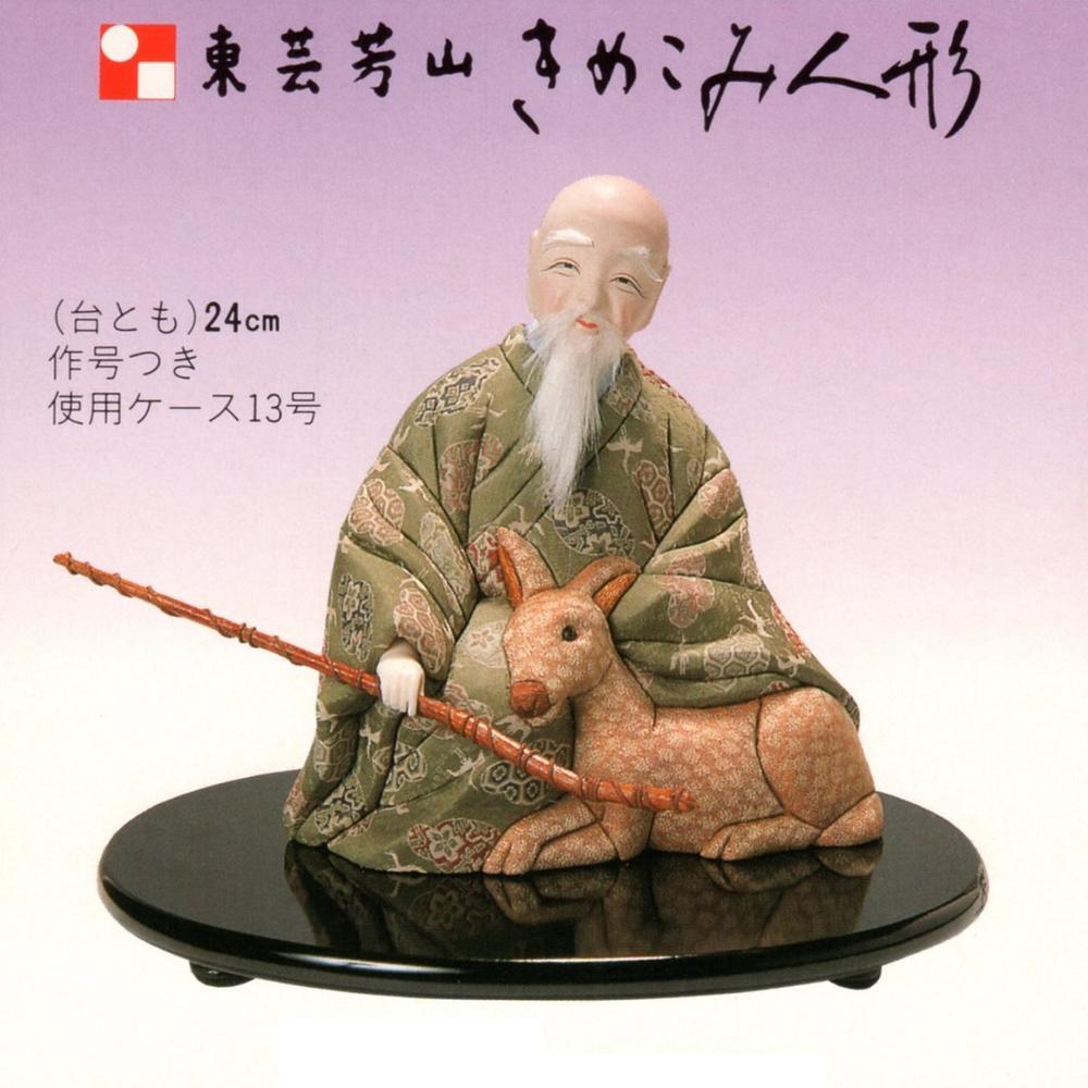 東芸 木目込人形キット「開運七福神・寿老人」 K711-13