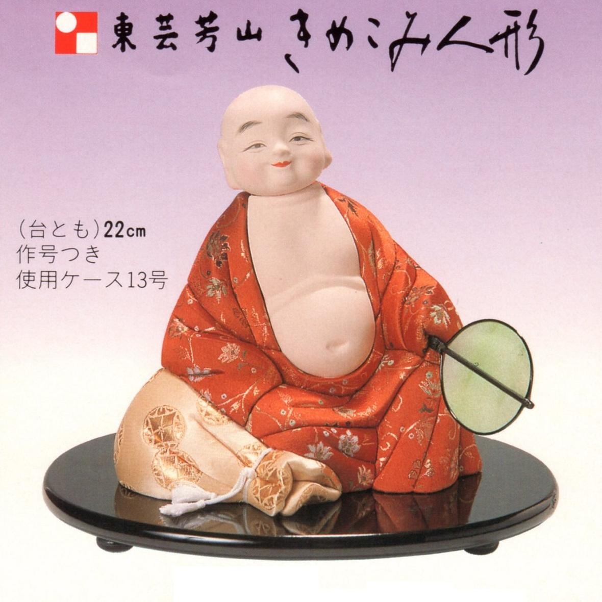 東芸 木目込人形キット「開運七福神・布袋」 K712-13
