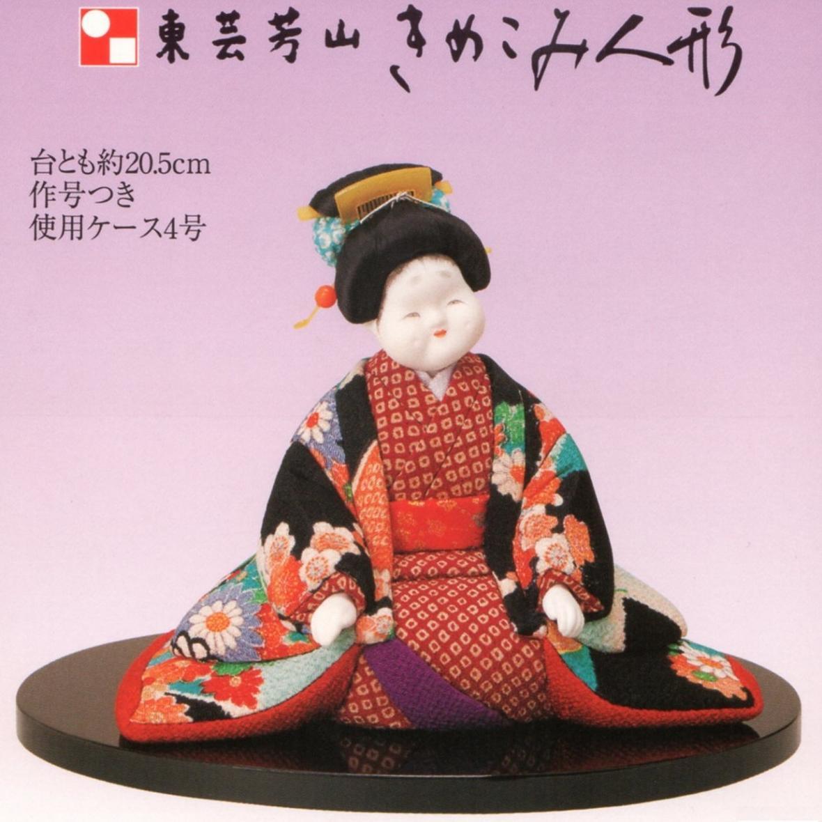 東芸 木目込人形キット「幸せのお多福」 K769-04