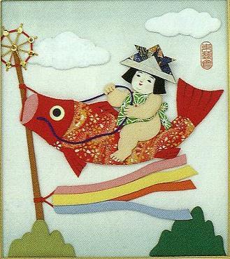 東芸押し絵キット H8735「鯉のり金太さん」