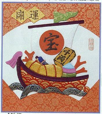 東芸押し絵キット H8873「お宝船」