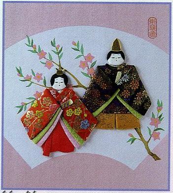 東芸押し絵キット H8885「桃の立ひな」