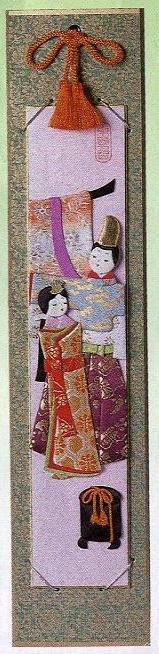 東芸押し絵キット K8982「平安びな」(短冊)