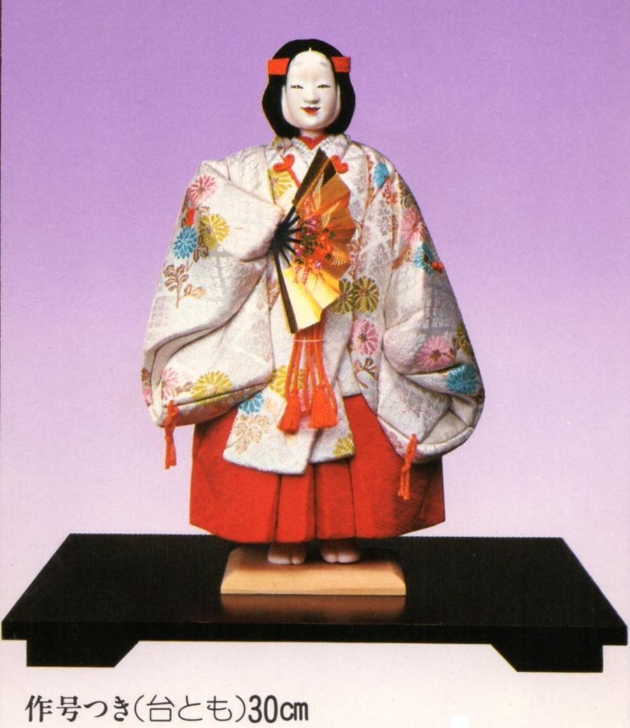 東芸 木目込人形キット「能楽・野宮」(ののみや) S215-13