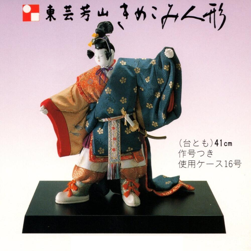東芸 木目込人形キット「舞楽・青海波」(ぶがく・せいがいは) S220-16