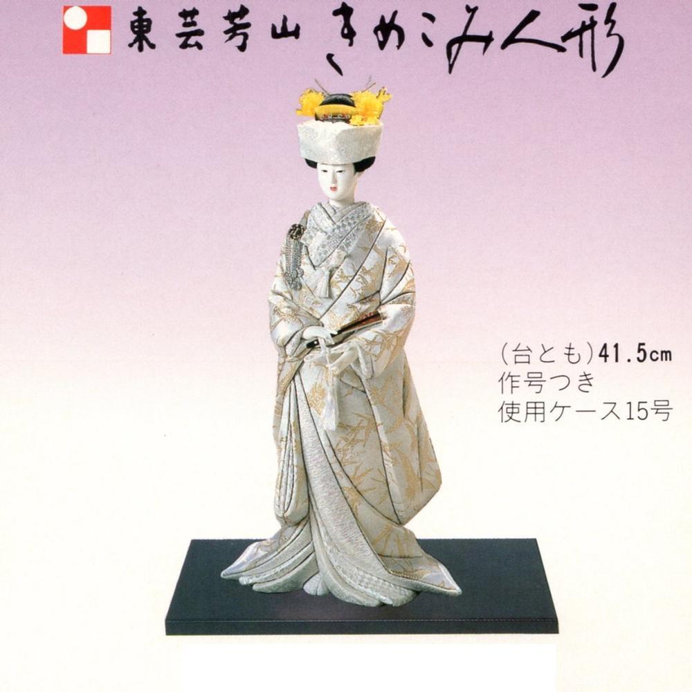 東芸 木目込人形キット「晴姿・晴れの佳日」 S240-15