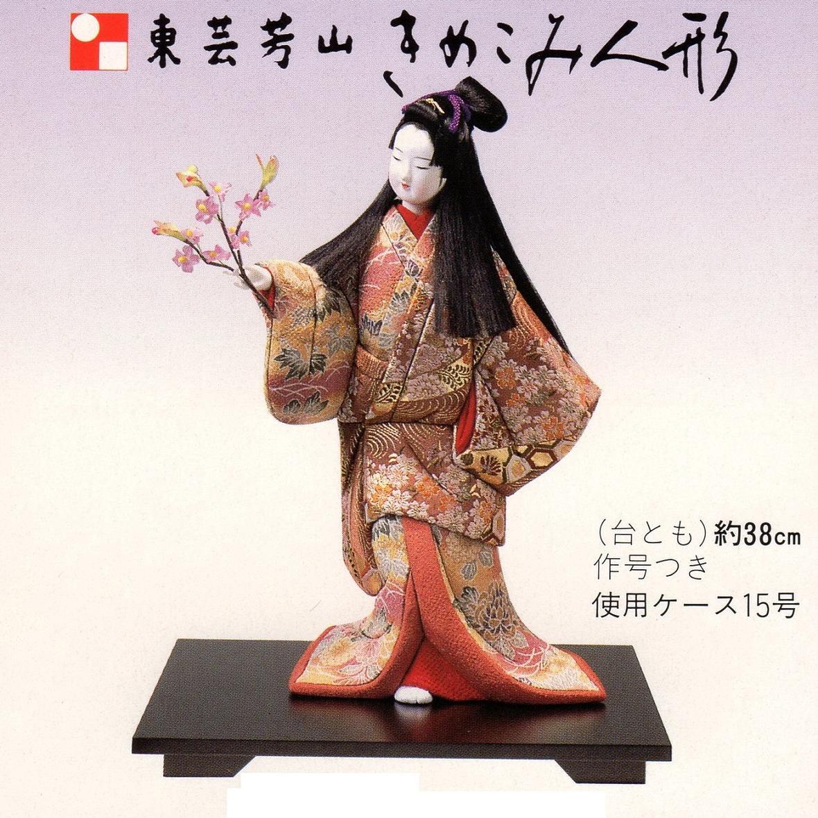 東芸 木目込人形キット「立姿・舞ごよみ」 S243-15