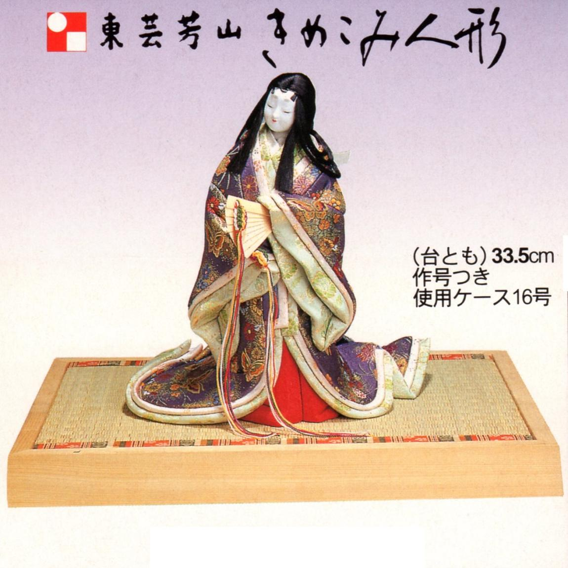 東芸 木目込人形キット「花の御所」 S245-16