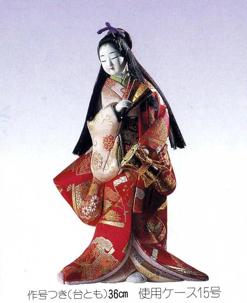 東芸 木目込人形キット「立姿・粧い」(よそおい) S247-15