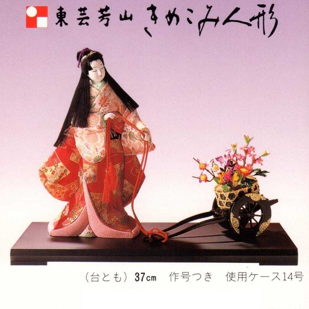 東芸 木目込人形キット「立姿・花篭」(はなかご) S255-14