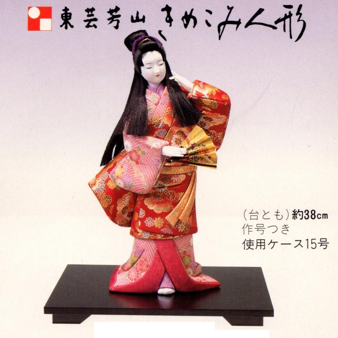 東芸 木目込人形キット「立姿・錦秋の舞」 S262-15