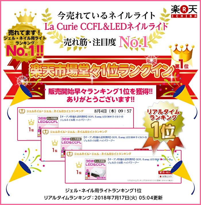 UVネイルライト36Wレジンジェルネイル用タイマー付き3ヶ月保証あり!日本