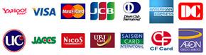 取り扱い可能クレジットカードロゴ