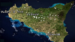 シチリア地図