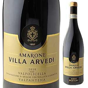 アマローネ デッラ ヴァルポリチェッラ ヴァルパンテーナ2010