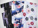 -Great deals! 2,000 yen-yukata woman of pleasant summer weekend yukata light yukata girls yukata yukata one dressing Festival Fireworks competition Bon kimono retro Japanese recreation brands