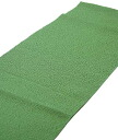 Color decorative collar (plain fabric) moss-green fs3gm