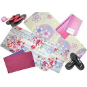 Yukata wearing Geta set Summer Festival Fireworks competitions popular products cannot