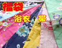 Yukata wearing set Summer Festival Fireworks competitions popular products cannot be