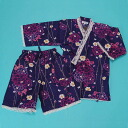 With a lace blue Peony and Butterfly Festival Fireworks yukata casual non