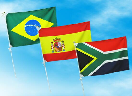 世界の国旗の応援手旗サイズのイメージ