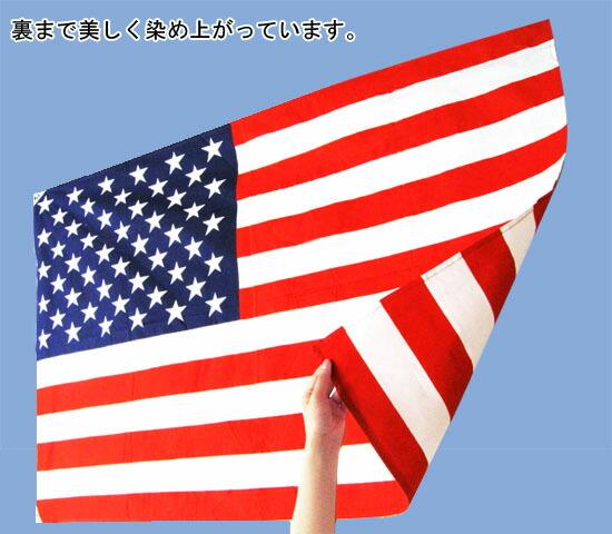 特価 世界の国旗