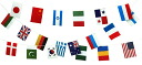 Deals continuous country flags type 910 yen and 20 countries