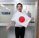 S size Japan representative cheering for flag sliding pole with support