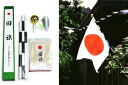 Correspondence with high-quality Japanese national flag set acrylic national flag