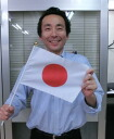 Unless the stock! World Cup Japan national team cheer flag set ( Dacron material )-correspondence