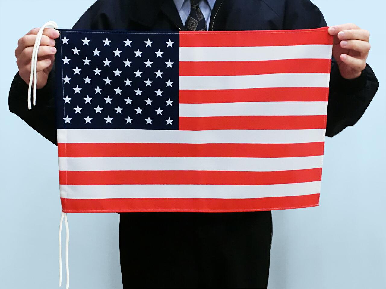 訳アリ国旗・世界の国旗