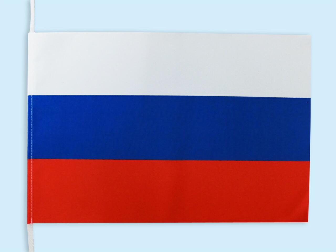 万国旗の縫製部分アップ