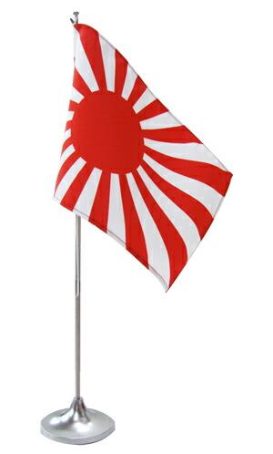海軍旗・シルバー色の卓上旗専用スタンド
