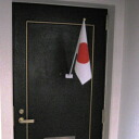 It supports Japanese national flag set S