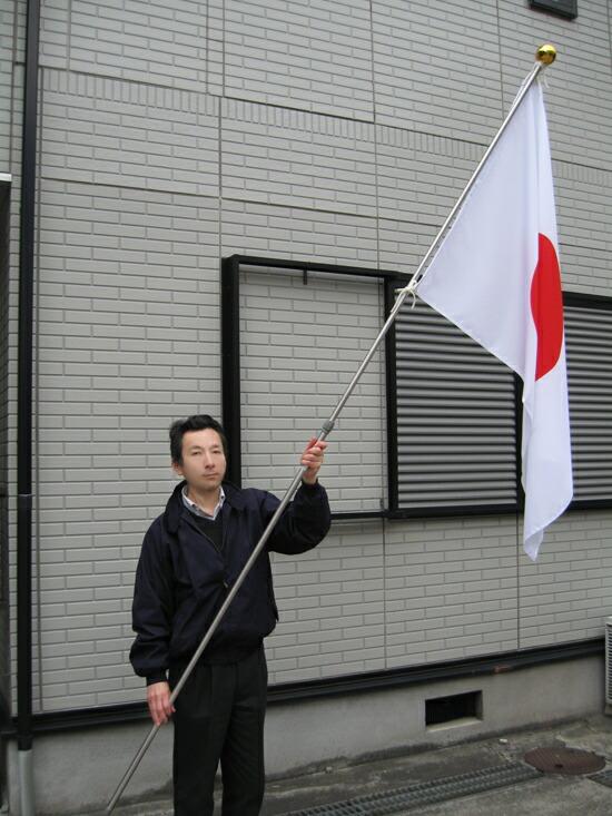 国旗デモ・行進用
