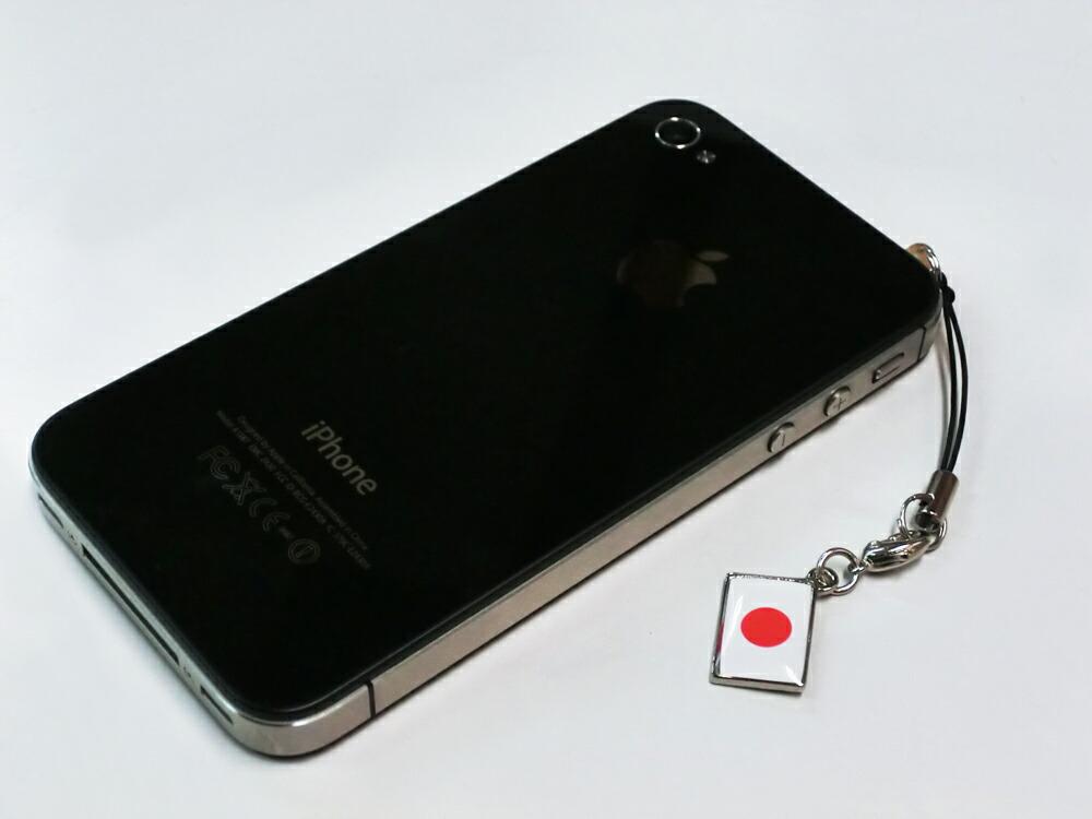 スマートフォン用国旗ストラップ