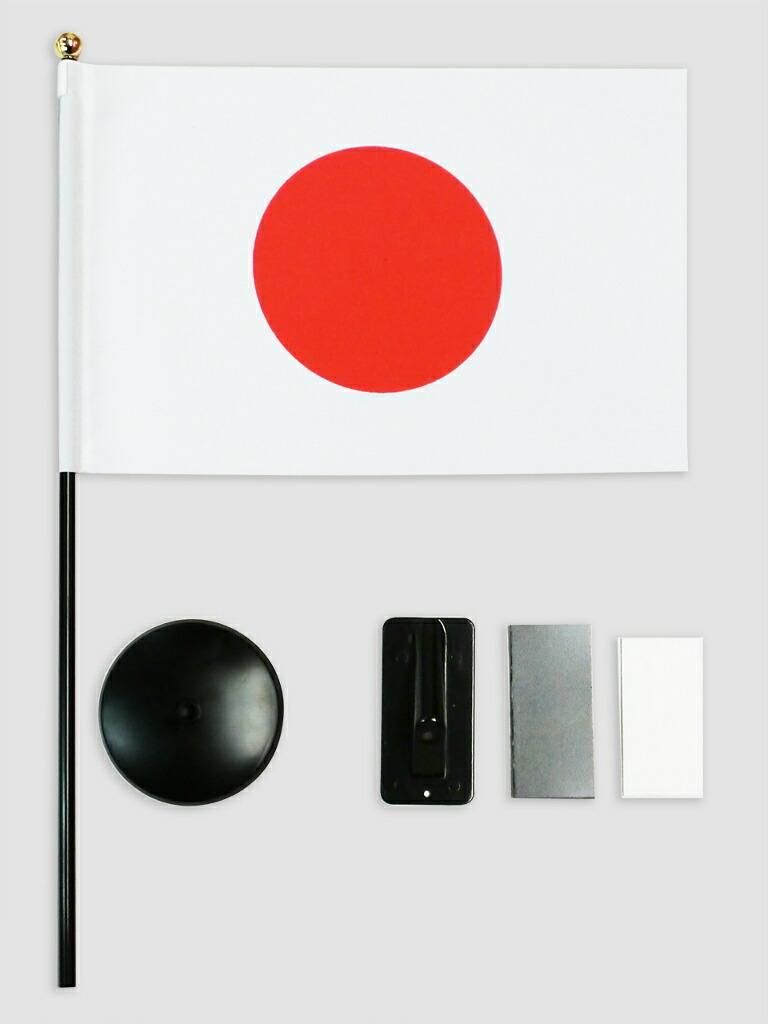 ミニ国旗セット