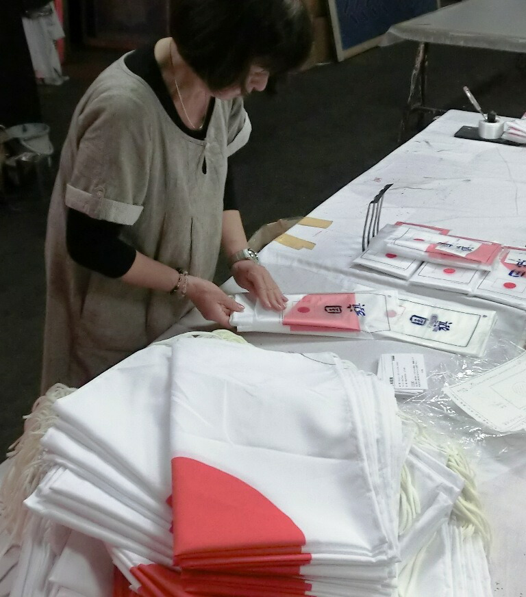 国旗製造 トスパ東京製旗株式会社
