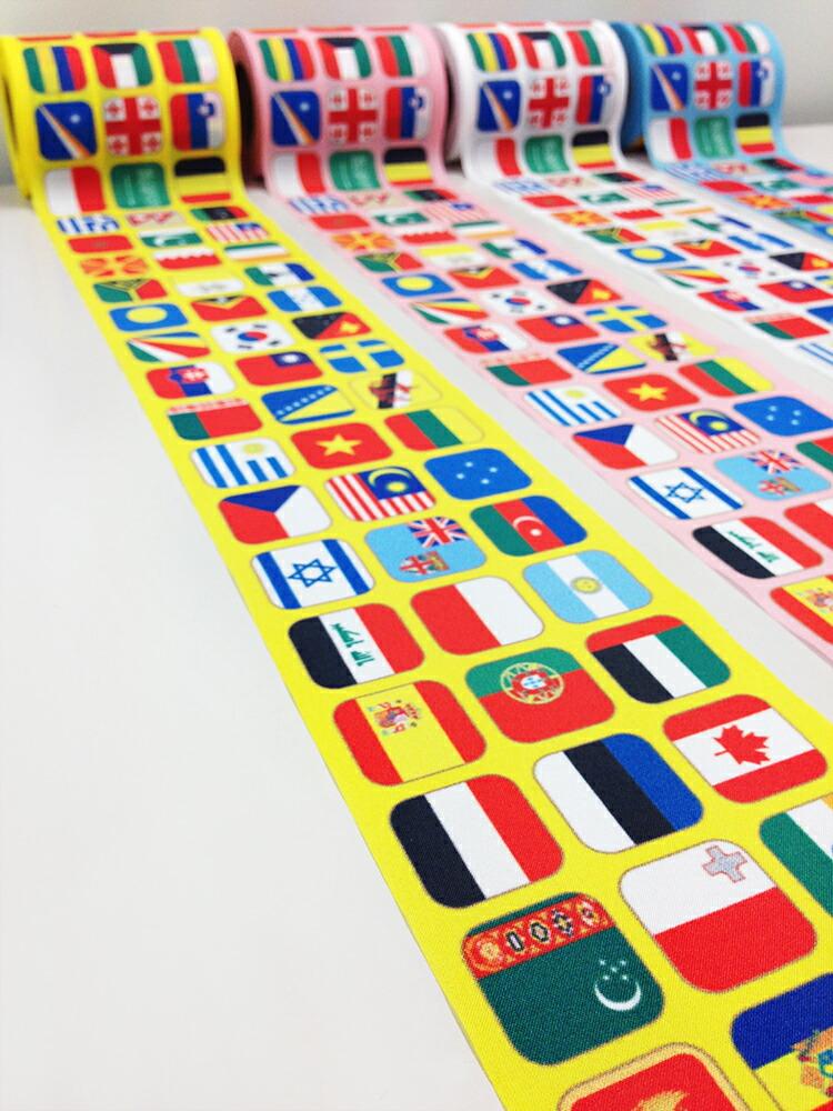 世界の国旗 ロングリボン