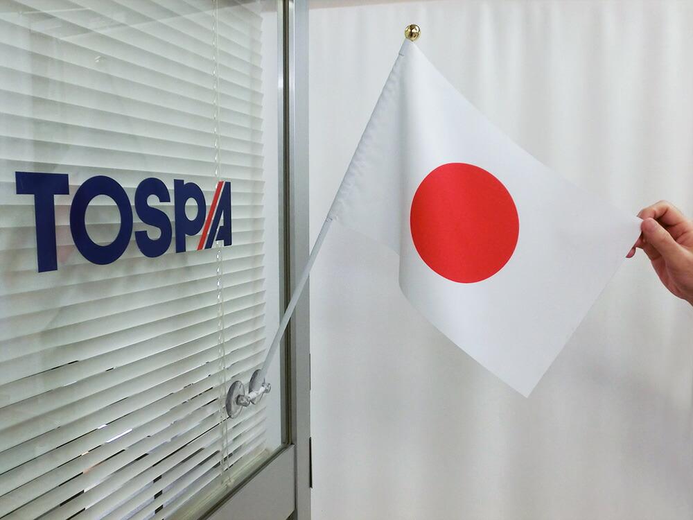 国旗セット