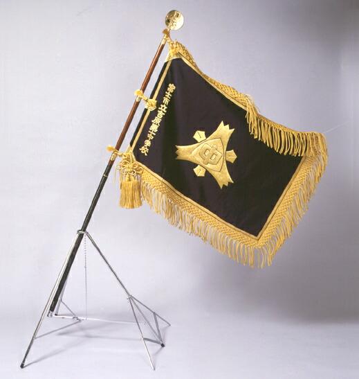 高級刺繍旗 校旗